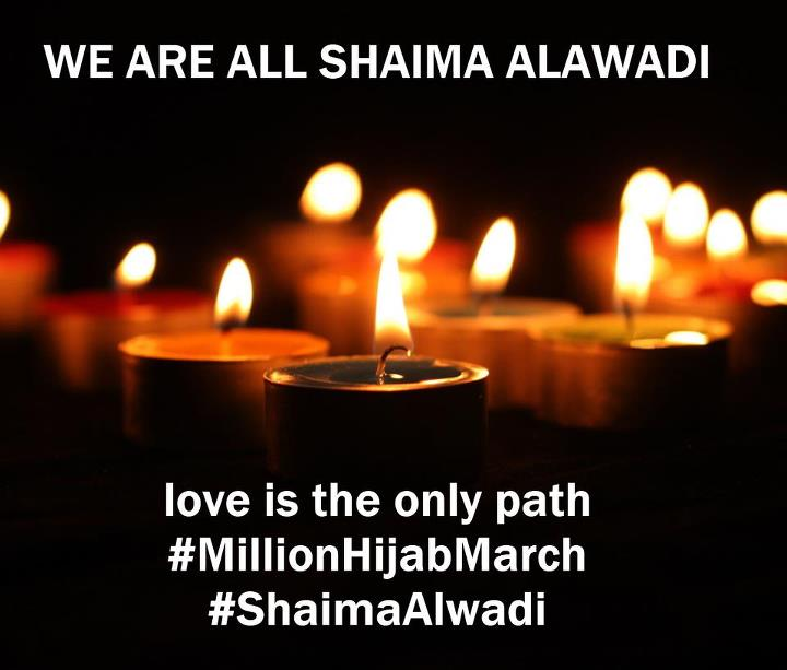 We are Shaima Alawadi